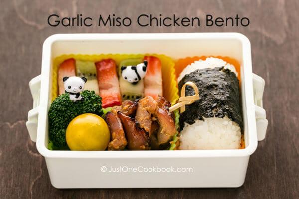 Cơm hộp Bento là gì, Cách làm cơm hộp Bento Nhật Bản, cơm hộp tình yêu với 60+ mẫu cơm đẹp đơn giản 8