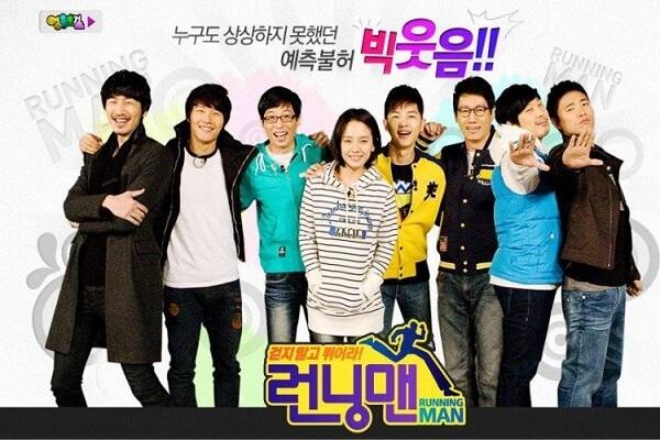 Chương trình Running Man Lee Seung Gi tham gia những tập nào?