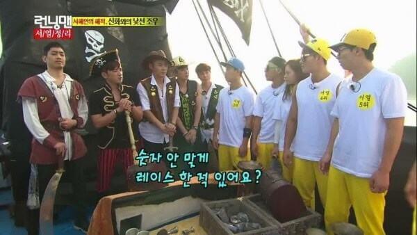 Cướp biển Shinhwa (Tập 161) - Danh sách khách mời Running man 2017 2018 mới nhất