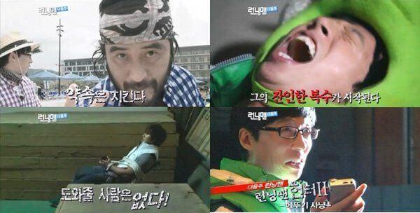 Cuộc chạm trán giữa Choi Min Soo và Yoo Jae Suk - Danh sách khách mời Running man 2017 2018 mới nhất