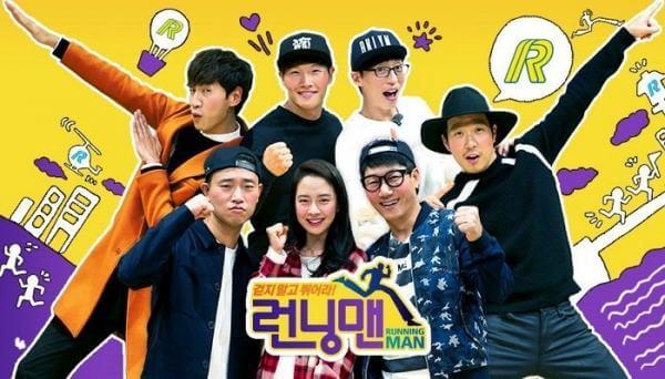 Danh sách khách mời running man 2018 mới nhất (cập nhật liên tục gameshow Hàn Quốc)