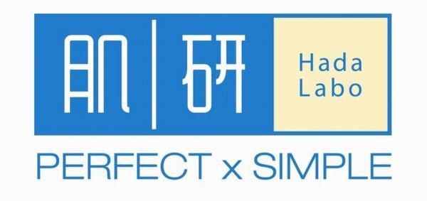 Hada Labo là một thương hiệu mỹ phẩm Nhật thuộc hãng Rohto (ROHTO Pharmaceutical Co.,Ltd).