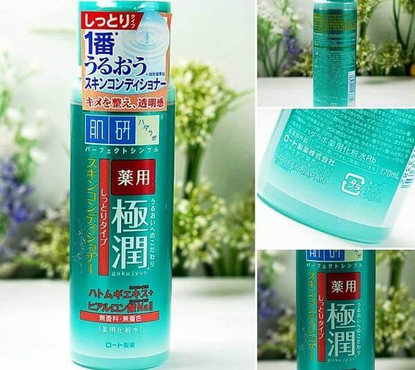 Nước hoa hồng Hada Labo Gokujyun Medicated Skin Conditioner cho da mụn (chai màu xanh)