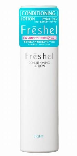 Toner Kanebo Freshel Conditioning Lotion kiểm soát dầu, ngăn ngừa và trị mụn. : Nước hoa hồng chuyên biệt dành riêng cho da dầu, hỗn hợp dầu đang có