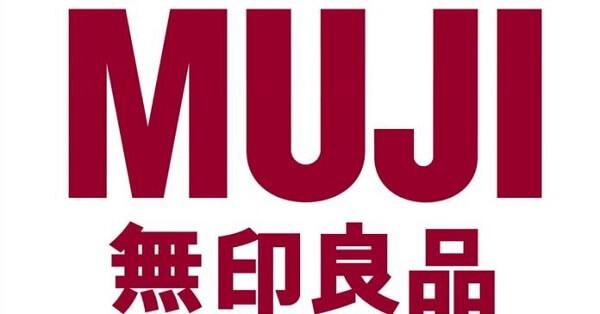 Ưu điểm của nước hoa hồng Muji Nhật Bản, nước hoa hồng muji có tốt không?