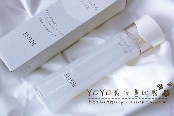 Nước hoa hồng shiseido elixir phù hợp cho các loại da