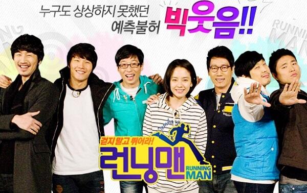 Những tập Running Man có Song Joong Ki tham gia, song joong ki chia tay running man tập mấy