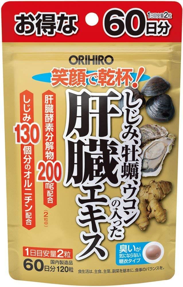 Viên uống giải độc gan Orihiro 60 ngày 120 viên