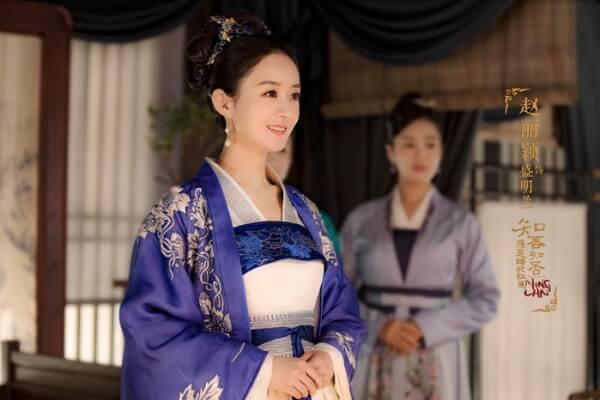 Minh Lan truyện