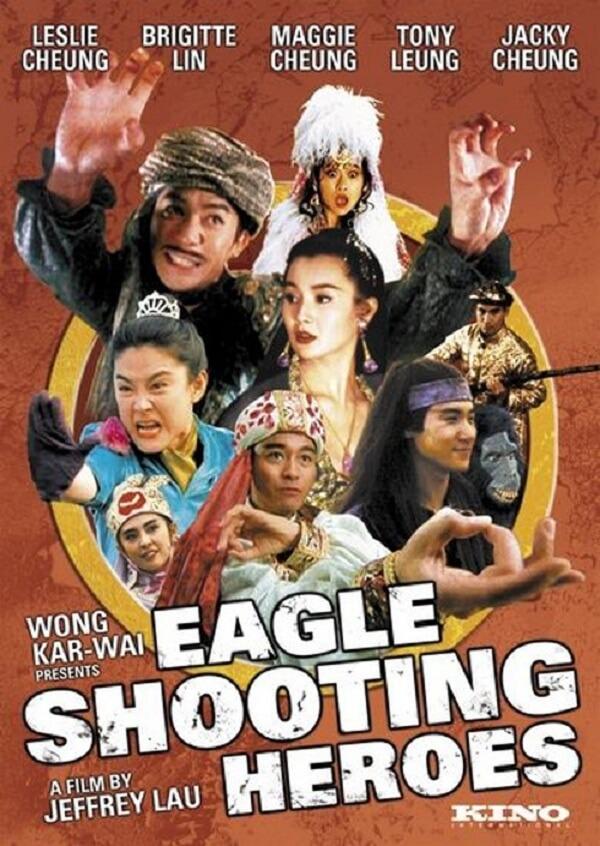 Phim hài cổ trang Trung Quốc – Đông thành tây tựu