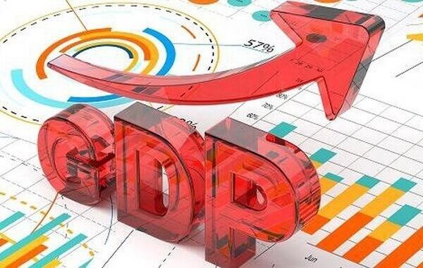 GDP bình quân đầu người (GDP Per Capita) là gì ?