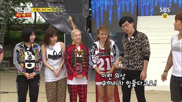 Tập 156 - Những tập Running Man Big Bang tham gia hay và hài hước nhất