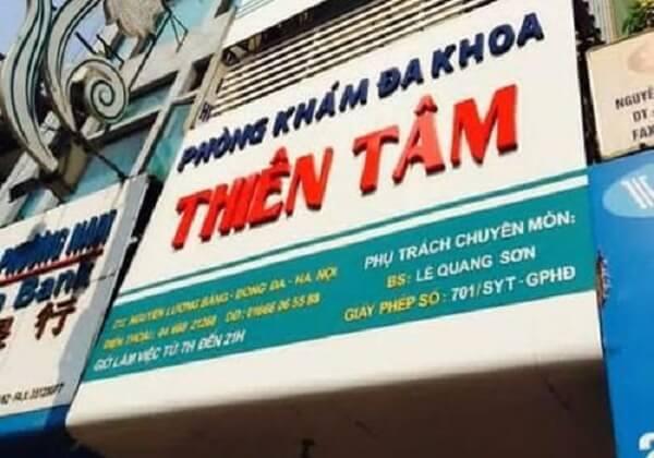 Phòng khám Đa khoa Thiên Tâm Hà Nội - Phòng khám nam khoa tư nhân ở Hà Nội