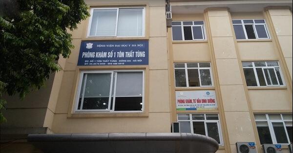 Phòng khám số 1 BV Đại học Y HN