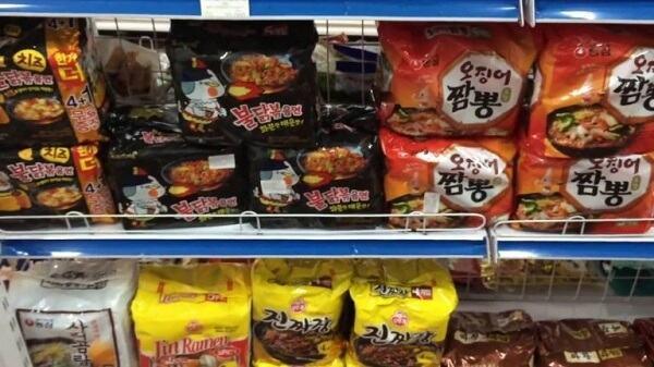 Chuỗi siêu thị K-mart