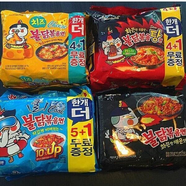 Kiki shop -170/2 Phan Đăng Lưu, Q. Phú Nhuận, TP.HCM