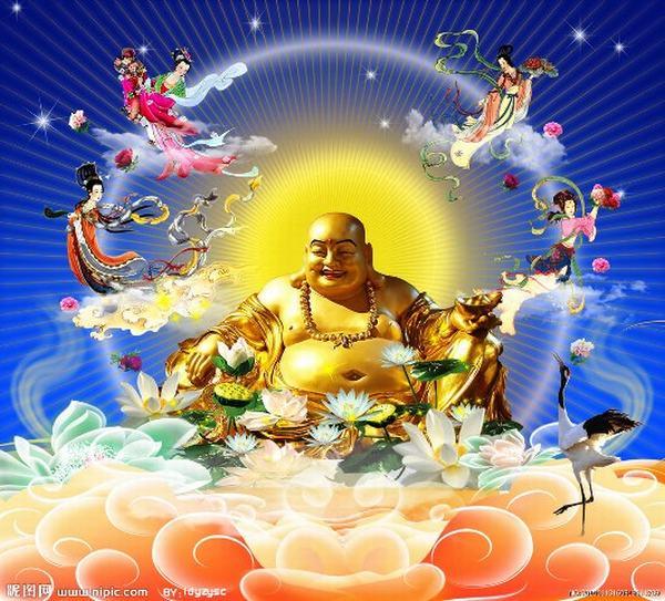 Di Lặc (tiếng Phạn: Maitreya, tiếng Pali: Metteyya). Di Lặc hay Di Lạc, tức vui vẻ và hoan hỷ