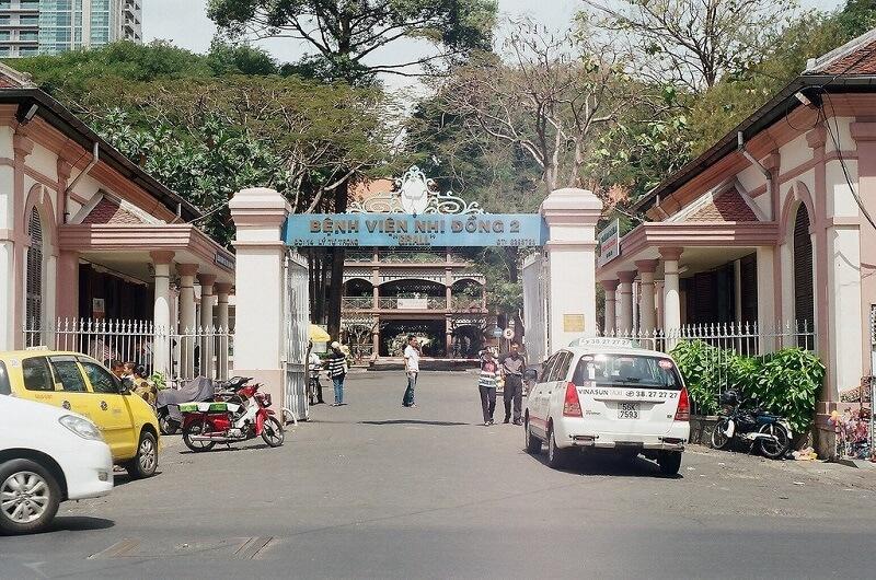 Thông tin về bệnh viện Nhi Đồng 2 được đăng tải trên website chính thức của BV