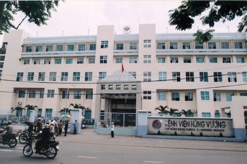 Bệnh viện Hùng Vương sau khi xây dựng lại (năm 2004)