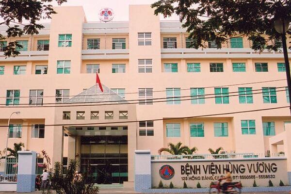 [Bệnh Viện Hùng Vương] Những kinh nghiệm đi sinh đẻ, khám thai phụ sản, hiếm muộn tại BV Hùng Vương quận 5 Tphcm