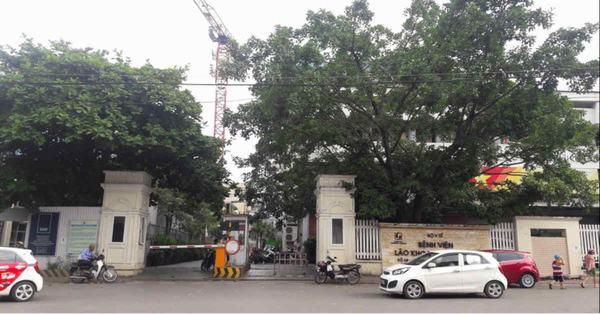 Bệnh viện Lão khoa Trung ương Số 1A Phương Mai, quận Đống Đa, Hà Nội