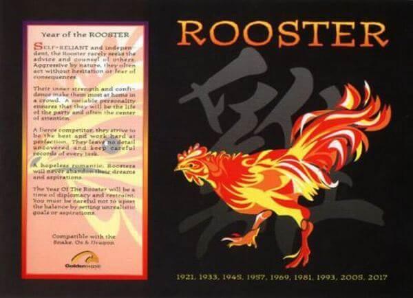 Theo văn hóa của những nước Châu Á thì gà (Đinh Dậu) là con vật đứng thứ 9 trong 12 con giáp.