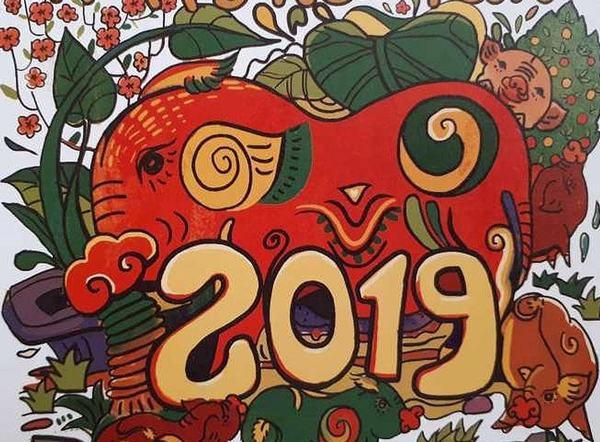 Sinh năm 2019 mệnh gì (sinh mệnh)?