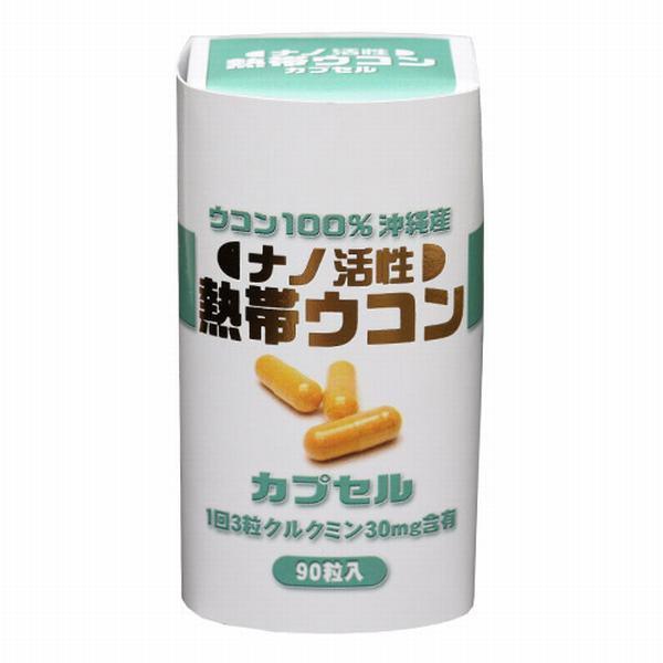 Tại sao nên mua tinh bột nghệ vàng nano curcumin Nhật Bản